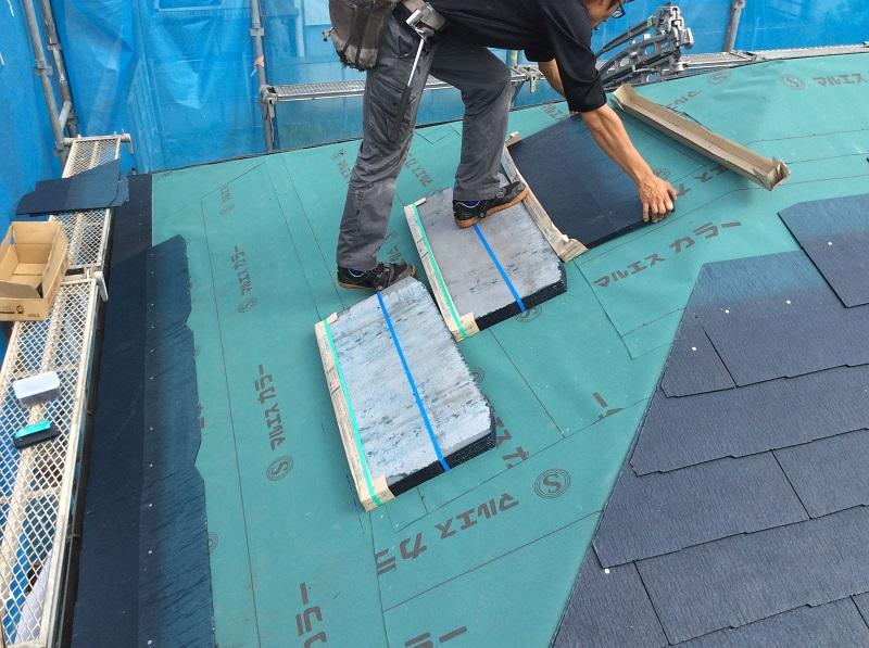 スレート屋根葺き替え