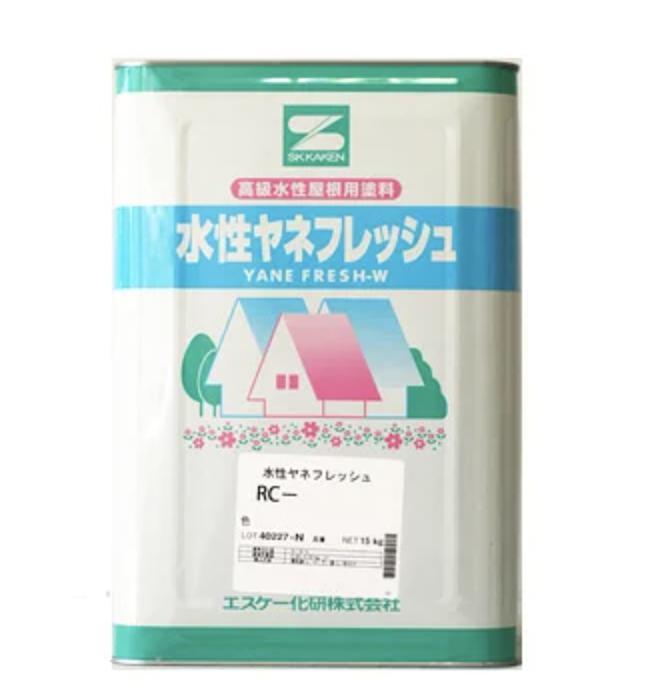 ヤネフレッシュ(エスケー化研)
