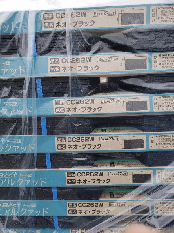 豊田市 屋根工事 重ね葺き工事(屋根カバー工法) ケイミュー コロニアルクァッド (3)